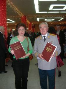 chuguryaev